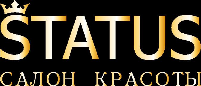Салон красоты STATUS